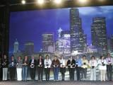 Seattle International ALA Conference